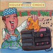 "Julie Covington Housewives' Choice UK 7"" vinyl"