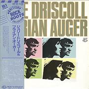 Click here for more info about 'Julie Driscoll & Brian Auger - Julie Driscoll & Brian Auger'