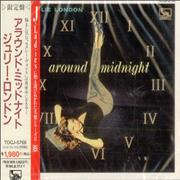 Click here for more info about 'Julie London - Around Midnight - Sealed'