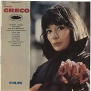 Juliette Greco Enregistrement Public À L'A.B.C. France vinyl LP