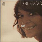 Juliette Greco Greco France vinyl LP