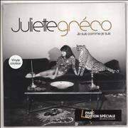 Click here for more info about 'Juliette Greco - Je Suis Comme Je Suis - Sealed - White Vinyl'