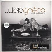 Juliette Greco Je Suis Comme Je Suis - Sealed - White Vinyl France vinyl LP