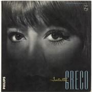 "Juliette Greco No. 7 EP France 10"" vinyl"