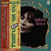 Click here for more info about 'Juliette Greco - Spotlight On Juliette Greco'