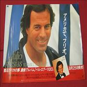 Click here for more info about 'Julio Iglesias - 1100 Bel Air Place'