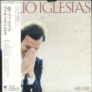 Click here for more info about 'Julio Iglesias - A Miss 33 Anos'