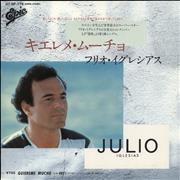 Click here for more info about 'Julio Iglesias - Quiereme Mucho + Insert'