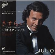 Click here for more info about 'Julio Iglesias - Quijote + Insert'