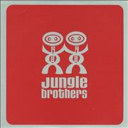 Click here for more info about 'Jungle Brothers - V.I.P'