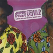 Click here for more info about 'Jungle Brothers - V.I.P.'