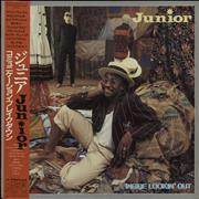 Click here for more info about 'Junior - Inside Lookin' Out - Promo Sample + Obi'