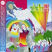 Click here for more info about 'Junior Senior - D-D-Don't Don't Stop the Beat'