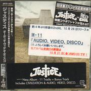 Click here for more info about 'Justice - Audio, Video, Disco'