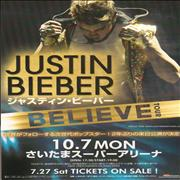 Click here for more info about 'Justin Bieber - Believe Tour'