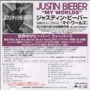 Click here for more info about 'Justin Bieber - My Worlds'