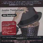 Click here for more info about 'Justin Timberlake - Hit Sampler'