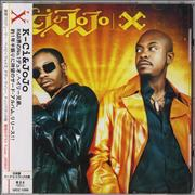 Click here for more info about 'K-Ci & Jojo - X + obi'