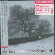 K.D. Lang Hymns Of The 49th Parallel + Obi Sticker Japan CD album Promo