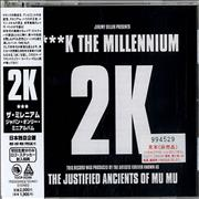 Click here for more info about 'KLF - ***k The Millenium'