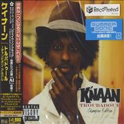 Click here for more info about 'K'Naan - Troubadour'
