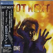 Click here for more info about 'KRS-One - I Got Next'
