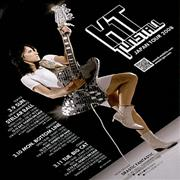Click here for more info about 'KT Tunstall - Japan Tour 2008'