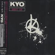 Click here for more info about 'KYO - Best Of'