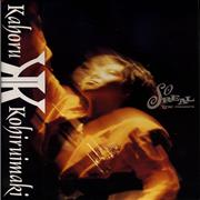 Click here for more info about 'Kahoru Kohiruimaki - 1988 Tour'