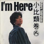 Click here for more info about 'Kahoru Kohiruimaki - I'm Here'