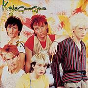 Click here for more info about 'Kajagoogoo - Hang On Now'
