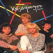 Click here for more info about 'Kajagoogoo - In Japan'