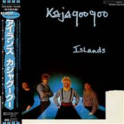 Click here for more info about 'Kajagoogoo - Islands + poster'