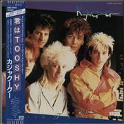 Click here for more info about 'Kajagoogoo - White Feathers'