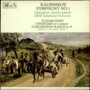 Click here for more info about 'Kalinnikov - Symphony No. 1 / Overture in C minor & Coronation March in D'