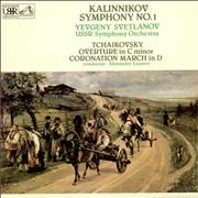 Click here for more info about 'Kalinnikov - Symphony No. 1'