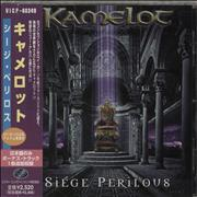 Click here for more info about 'Kamelot - Siége Perilous'