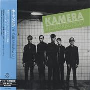Click here for more info about 'Kamera - Resurrection'