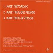 Click here for more info about 'Kaoma - Jambe' Finéte'