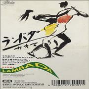 Click here for more info about 'Kaoma - Lambada - Snapped'