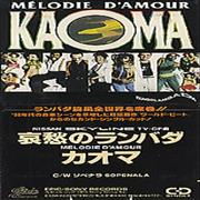 Click here for more info about 'Kaoma - Melodie D'Amour'