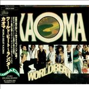 Click here for more info about 'Kaoma - World Beat'