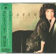 Click here for more info about 'Karen Carpenter - Karen Carpenter'