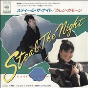 Click here for more info about 'Karen Kamon - Steal The Night + Insert'