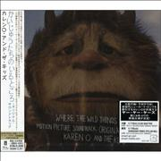 Click here for more info about 'Karen O - Where The Wild Things Are'