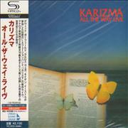 Click here for more info about 'Karizma - All The Way Live - Sealed'