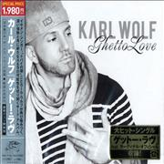 Click here for more info about 'Karl Wolf - Ghetto Love'