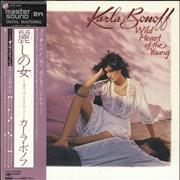 Click here for more info about 'Karla Bonoff - Wild Heart of The Young - Master Sound Issue'