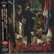 Click here for more info about 'Kasabian - West Ryder Pauper Lunatic Asylum'