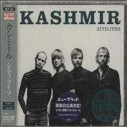 Click here for more info about 'Kashmir - Zitilites'